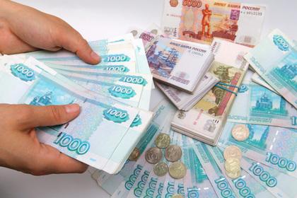 Названы российские города с самыми большими зарплатами