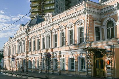 Здание посольства Норвегии