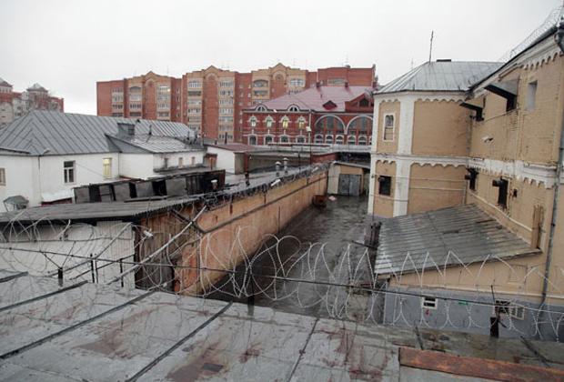 СИЗО- 8 Сергиева Посада