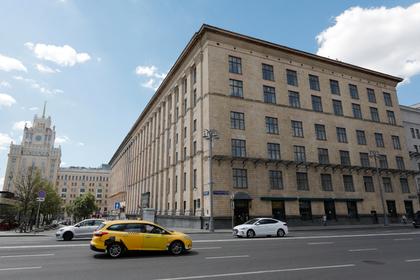 В Москве началась распродажа зданий министерств