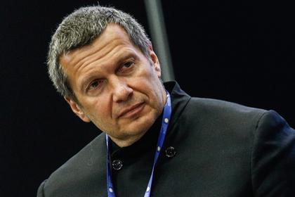 Соловьев объяснил собственные «переобувания»