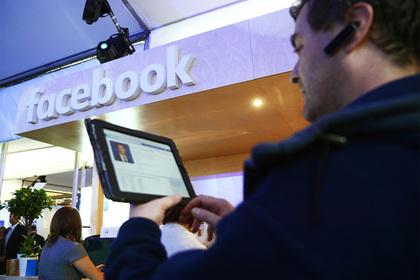 В Совете Федерации захотели встречи во благо Google и Facebook