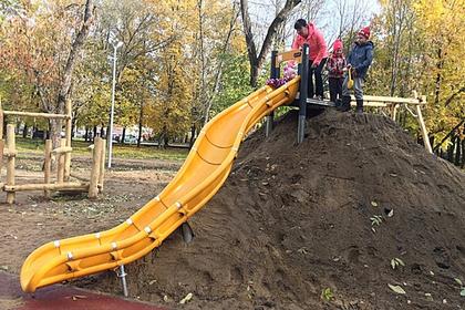 Российский чиновник объяснился за детскую горку из кучи грязи