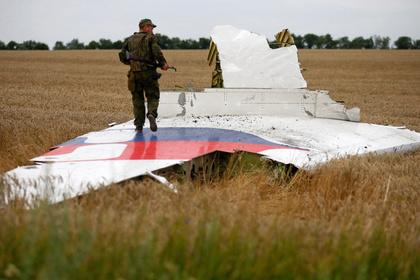 Нидерланды расследуют роль Украины в деле о крушении «Боинга»