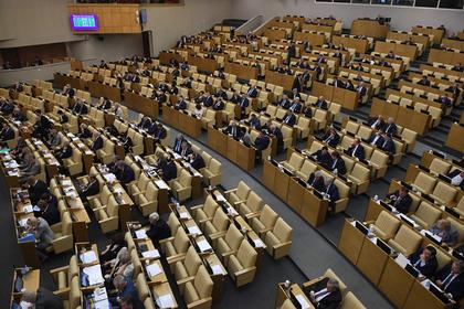 Депутаты Госдумы отказались от поездок в США из-за ФБР photo