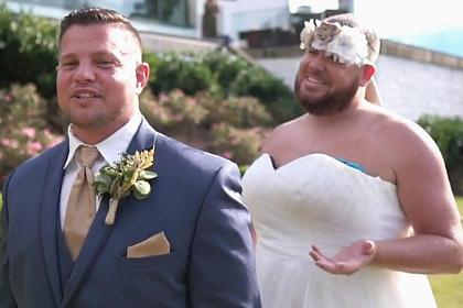 Невеста сговорилась с шафером и довела жениха до слез на свадьбе
