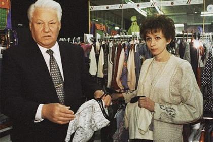 Опубликовано фото недовольного Ельцина в магазине одежды