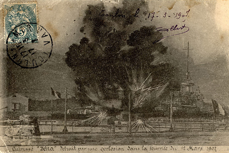 12 марта 1907 года. Взрыв эскадренного броненосца «Йена» (Iena) в доке военно-морской базы Тулона