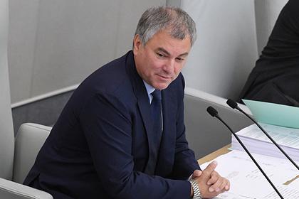 Популярный в России вид застройки предложили запретить