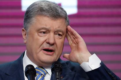 Савченко назвала момент «проигрыша» Украины при Порошенко