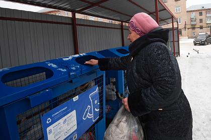 Россияне презрели раздельный сбор мусора