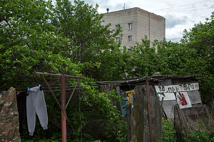 Город Дно