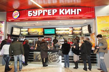 «Бургер Кинг» нажаловался на «Макдоналдс» из-за наггетсов