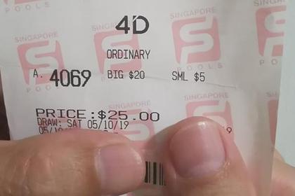 Честный мужчина нашел выигрышный лотерейный билет и отказался от денег