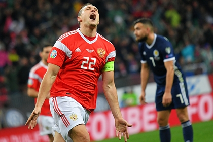Оформивший дубль в матче с Шотландией Дзюба оценил победу сборной России