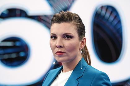 Скабеева ответила отказавшемуся общаться с ней Зеленскому