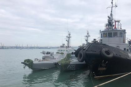На Украине анонсировали возвращение военных кораблей из Крыма