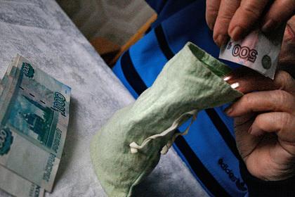 У тысяч россиян нашли «ипотечную заначку»