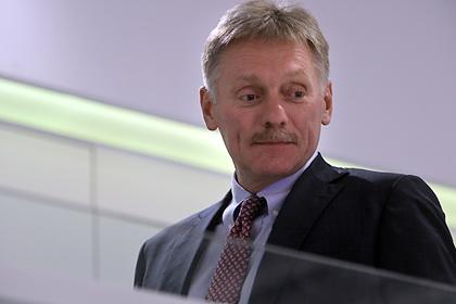 В Кремле рассказали о подготовке к «нормандскому саммиту»