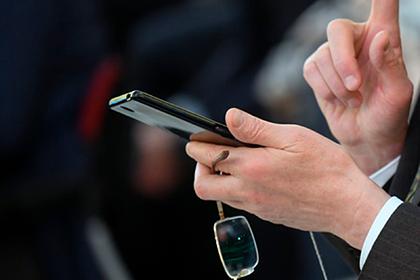 Контрразведчик ФСБ включил смартфон на службе и был уволен