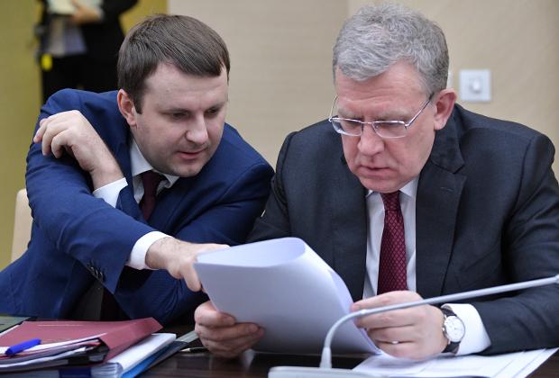 Министр экономического развития Максим Орешкин (слева) и председатель Счетной палаты Алексей Кудрин