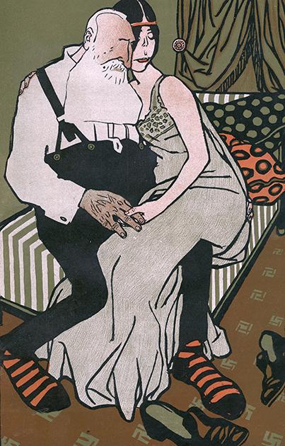 Леопольд и его фаворитка Клео де Мерод, 1903 год