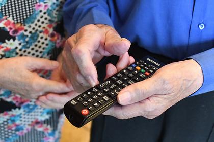 В России отключили аналоговое телевидение