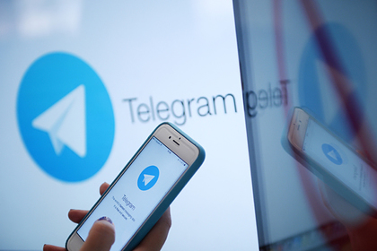 Выпуск криптовалюты от Telegram в США приостановили Перейти в Мою Ленту