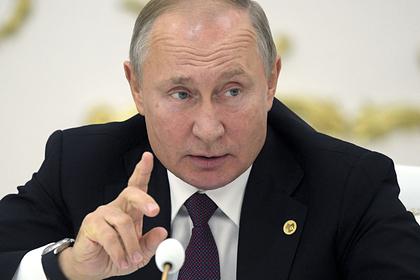 Путин именовал причину заморочек в отношениях России и США