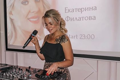 Девушку избили в российском клубе за отказ знакомиться