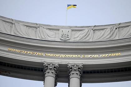 Украина выразила протест Турции из-за встречи Эрдогана с депутатами из Крыма