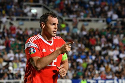 Дзюба оценил выход сборной России на Евро-2020
