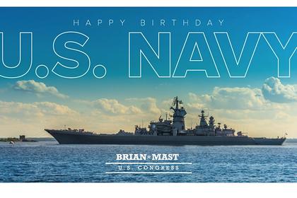 Американский флот поздравили картинкой с убийцей американских авианосцев