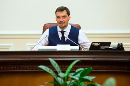 Украинского премьера заметили на концерте неонацистов