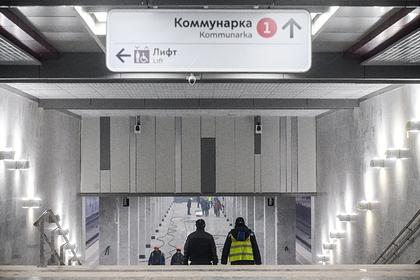 В московском метро остановились поезда