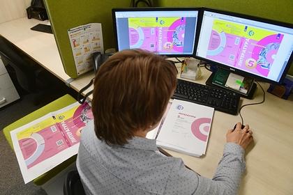 Россиянам раскрыли негативные последствия работы в офисе