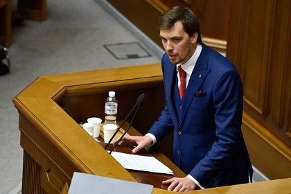 Украинский премьер заявил о работе на неонацистов