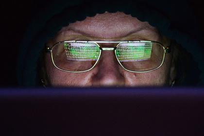 Разоблачен инструмент кибершпионажа за россиянами