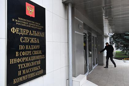 Агентство «Фергана» полностью заблокировали в России