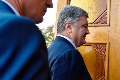 Генпрокуратура Украины остановила расследования против Порошенко
