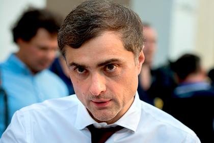 Сурков объявил путинизм идеологией повседневности