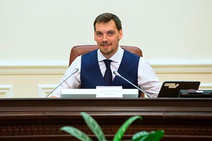 Украинский премьер объяснил поход на неонацистский концерт