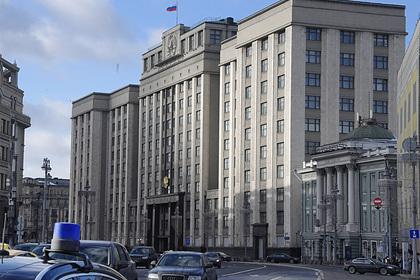 Депутаты удивились возможности купить наркотики прямо в Госдуме