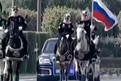 Путин прокатился по Эр-Рияду в окружении лошадей и 16 машин
