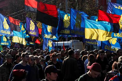 Украинские националисты начали марш протеста в Киеве