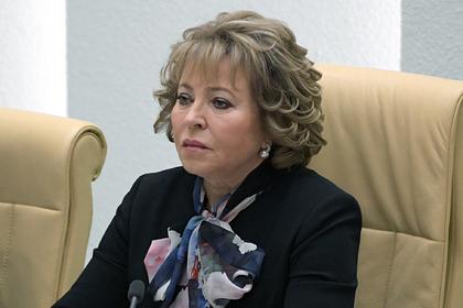 Матвиенко вступила в дискуссию о возвращении смертной казни