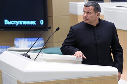 Россияне потребовали не давать Соловьеву итальянское гражданство