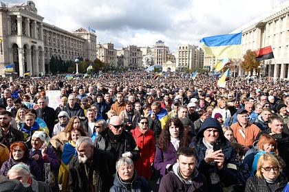 В офисе Зеленского прокомментировали акции протеста на Украине