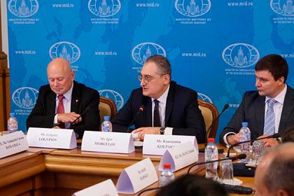 В Москве начал работу форум молодых дипломатов РИК