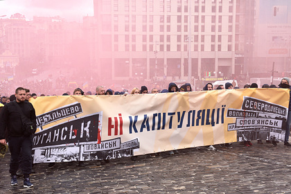 Протестующие украинцы выдвинули Зеленскому ультиматум